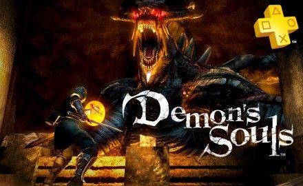 Actualización de PlayStation Plus de abril, Demon´s Souls Gratis