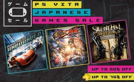 Oferta de juegos japoneses para el PS Vita