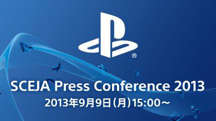 Livestream de la conferencia  de SCE Japan  2013