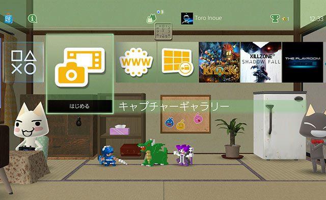 Llegarán los temas al PlayStation 4 y PS Vita