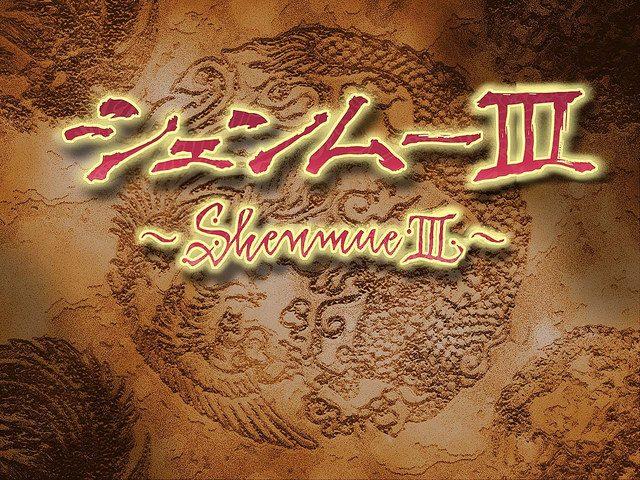 Yu Suzuki empieza campaña Crowdfunding para Shenmue III en PS4