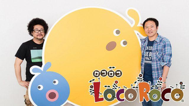 Hablan los creadores de LocoRoco, el juego que hizo sonreír al mundo