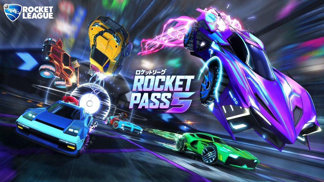 Rocket League Suma Rocket Pass 5, Blueprints y Más el 4 de Diciembre