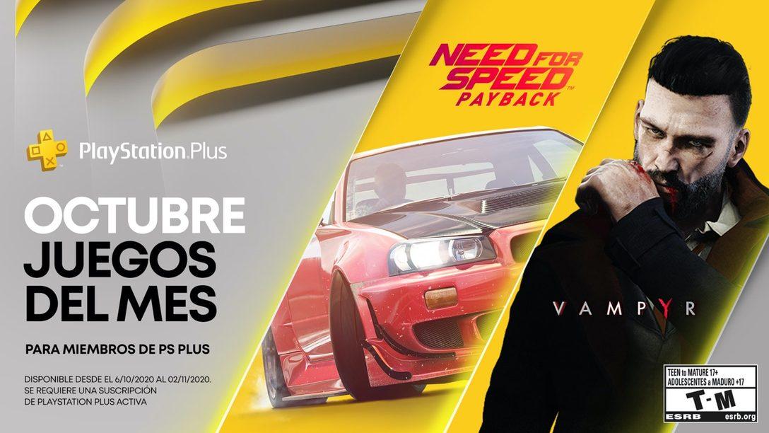 Need for Speed: Payback y Vampyr son los juegos de PS Plus octubre