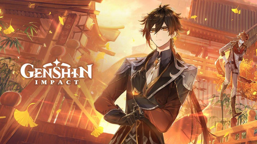 Nuevos personajes y eventos llegarán a la primera actualización de Genshin Impact, disponible hoy